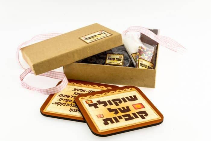 מתנות לאורחים לחינה שמשאירות טעם מתוק