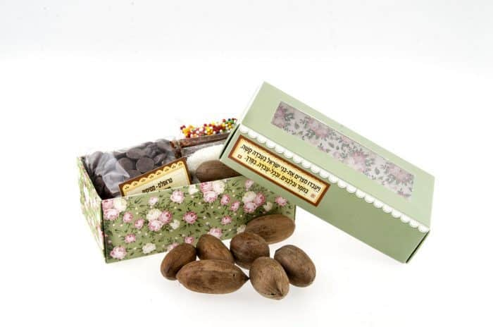 """מתנות שוקולד לקד""""מ"""