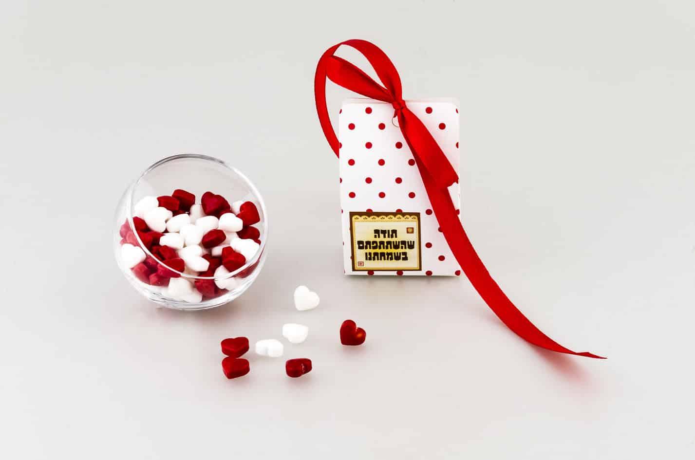 מארזי שוקולד לחתונה